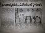 Andhra Jyothi  News Clipping dated 12th of Aug 2014